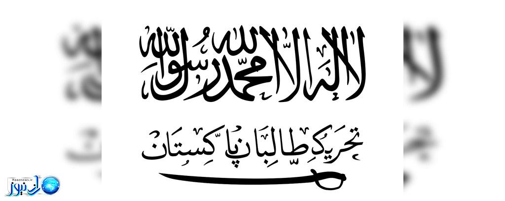 حمله تحریک طالبان پاکستان به کاروان نظامی ارتش در وزیرستان شمالی