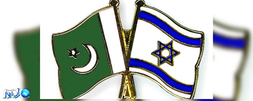 اسرائیل: تصمیم اینکه پاکستان، اسرائیل را به رسمیت می شناسد یا نه را طالبان خواهد گرفت